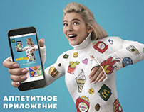 keyvisuals for McDonald's mobile app