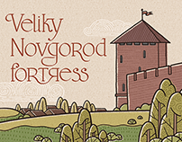 Veliky Novgorod Fortress book illustrations