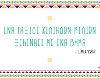 Lao Tzu Quote - Optimi Project