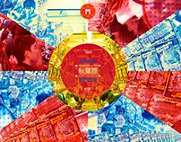 Tokyo Metro - Tokyo Districts post cards set