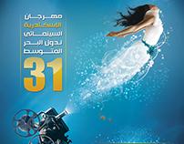 Alexandria Film Festival Poster