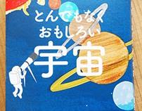 KADOKAWA publishing Book cover illustration
