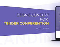 First tender conferention — Landing page