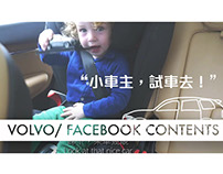 Volvo Hong Kong - Facebook Contents (NOV-DEC 2016)