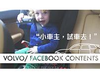 Volvo Hong Kong - Facebook Contents (NOV-DEC 2016)