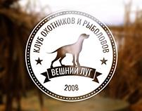 """Логотип """"Вешний Луг"""""""