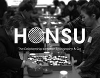Self Branding - HANSU