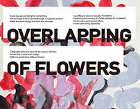 FLOWERS 花·疊