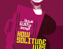 How Solitude was film poster