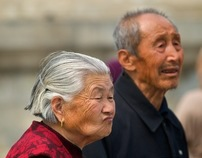 China – Elder & young people portraits