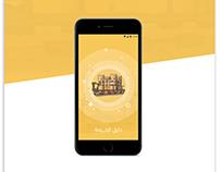 El5orma Guide App