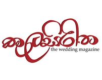 Logo designs for Kulasiritha Magazine