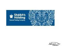 Sheikhs Holding - Corporate Identity