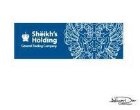 Sheikhs Holding - Corporate Identity