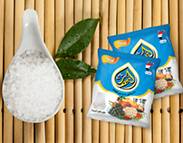 Al-Nahar salt