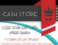 Cash Store Flyer