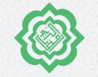 ACES Ramadan 2014 - 1432