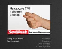 Russian Newsweek