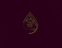 Sabeerah logo intro