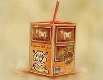 Cow Candy Ad Campaign