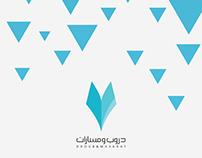 DROUB & MASARAT Company Profile