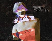 Collage - Venus de Milo, Evangelion, Ghost in the shell