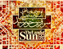 Album Cover [ The land of sun] Pournazeris