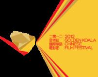 BRANDING - 2012 GOLDEN KOALA CHINESE FILM FESTIVAL