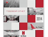 Банк Москвы (концепция годового отчета)