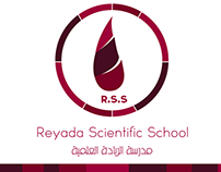 Reyada Scientific School