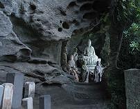 Nihonji Temple