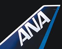 Anúncios All Nippon Airways/ANA