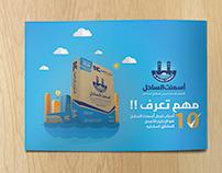 AC CEMENT , Sahel Booklet
