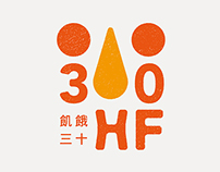 30 Hour Famine | Visual Identity(Concept)