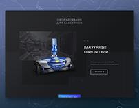 Aquanale website