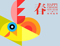 Rooster Chinese New Year