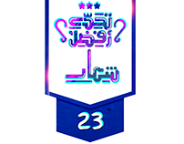 YOMN #23