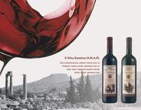 Nemea wines ad