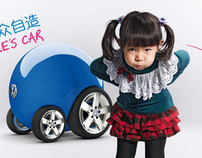 Volkswagen - People's Car Project - PRINT