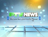 PTV NEWS IDENT