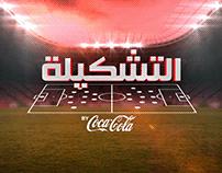 TACHKILA by Coca-Cola