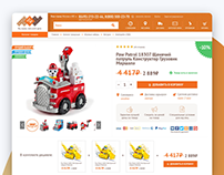 Toy.ru E-commerce Store Product Page Redesign