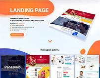 Web-studio PUSH-K Solutions