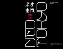 Neo Tokyo Typeface