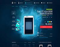 VAPE.RU Online store