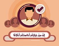 Islamic Gif .. A7sanakom Akhlakan ..