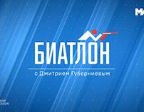 Biathlon Broadcast Pack for MATCH TV