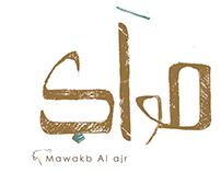Mwakb alajr