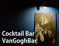 Cocktail-bar VanGoghBar in Samara, Russia