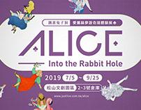 OP | 愛麗絲夢遊奇境體驗展